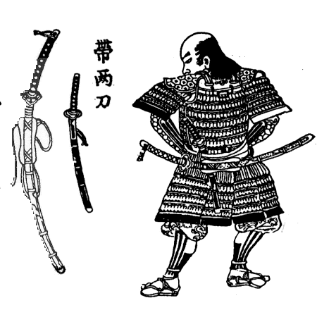Samurai_with_tachi